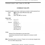 4_160419-Students-6-2