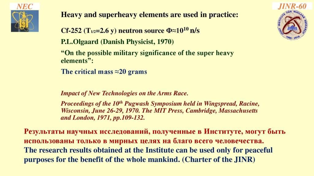 JINR-60, G.Khuukhenkhuu-page-020