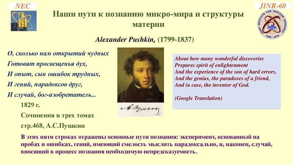 JINR-60, G.Khuukhenkhuu-page-021