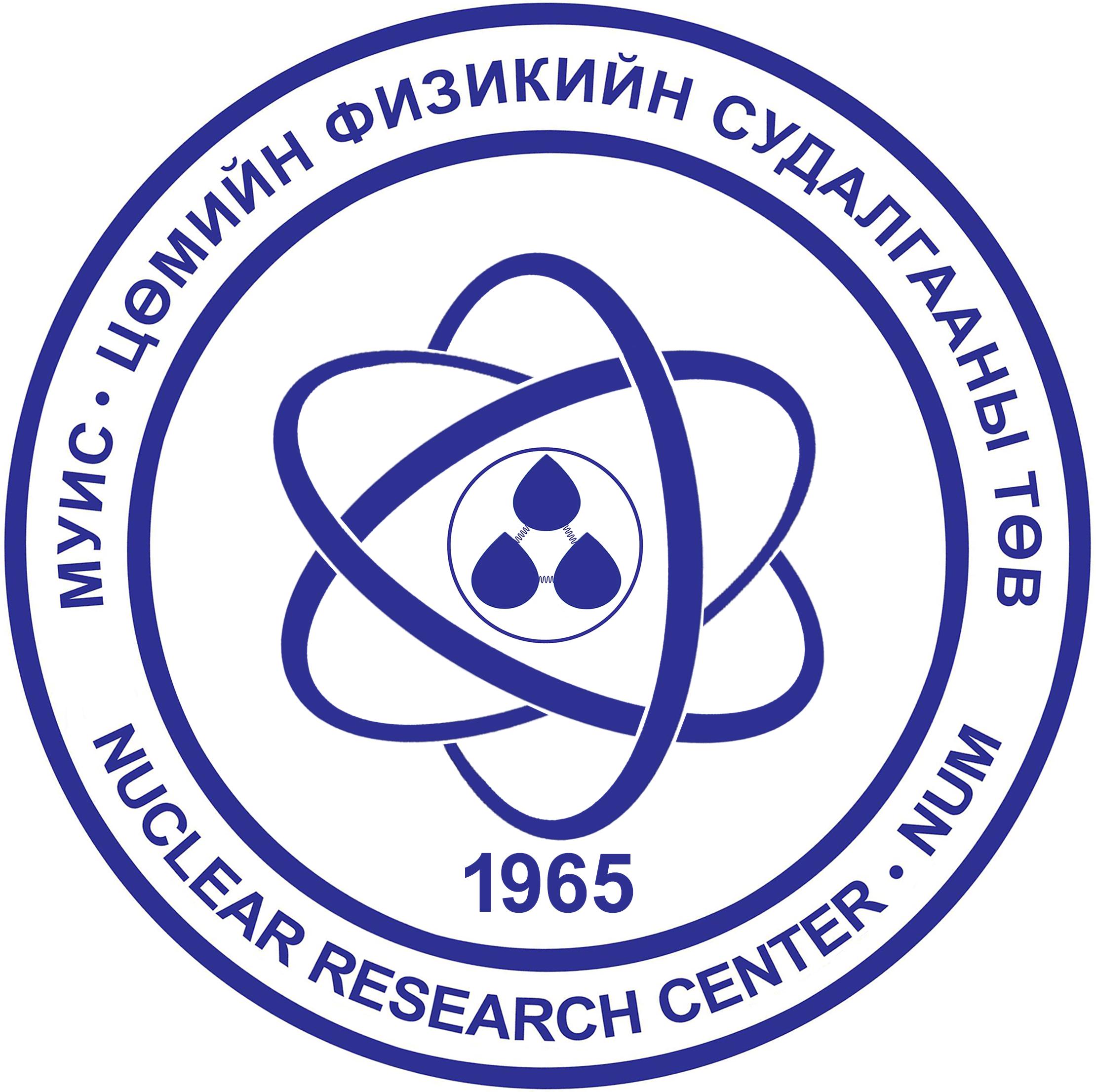 Цөмийн Физикийн Судалгааны Төв